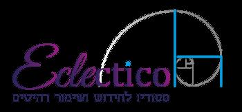 אקלקטיקו Eclectico